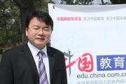 清华大学:2013年新设置两个专业
