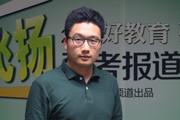 中国政法大学:新开设涉外法律人才培养模式实验班