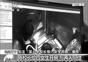 海南开房事件家长质疑鉴定前后矛盾:5人处女膜破裂
