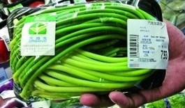 超市有机蔬菜标签现李鬼贴相似标签菜价贵好几倍