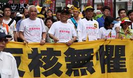 苏贞昌等民进党要角参加台北反核游行