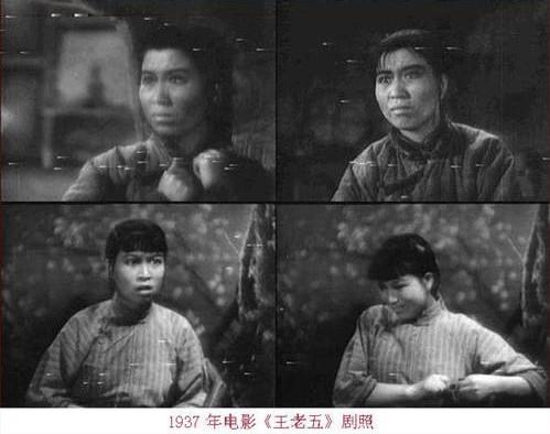组图:江青年轻时绝美照片曝光图片
