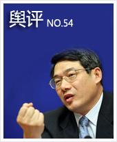 刘铁男落马舆情分析