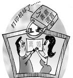 善意謊言是為離婚制度打補丁