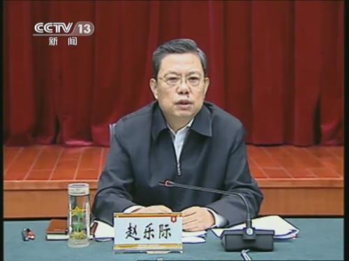 赵乐际与中管企业负责同志专题研讨班学员座谈