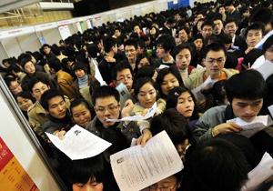 今年高校毕业生达699万 僧多粥少遭遇'最难就业季'