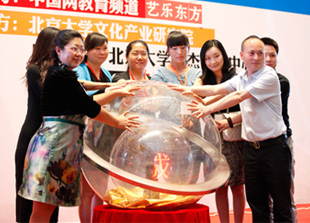 '祈福雅安'中国艺术教育公益联盟成立仪式