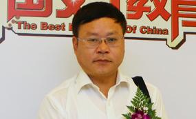 中国网副总裁 李富根