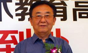 教育部艺术教育委员会秘书长 谷公胜