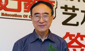 教育部基础教育司原司长 王文湛