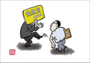 雅贿成官员腐败新变种 钻的是'以赃计罪'的空子