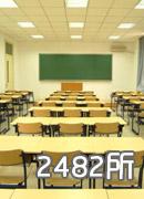 2013具有普通高等学历招生资格高校