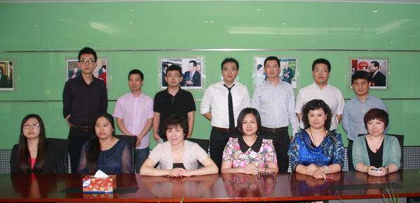 中国网•2013出国留学高峰论坛