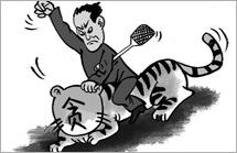 中共新一轮'巡视反腐'新意频现