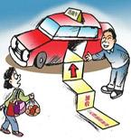 計程車漲價解決打車難引爭議