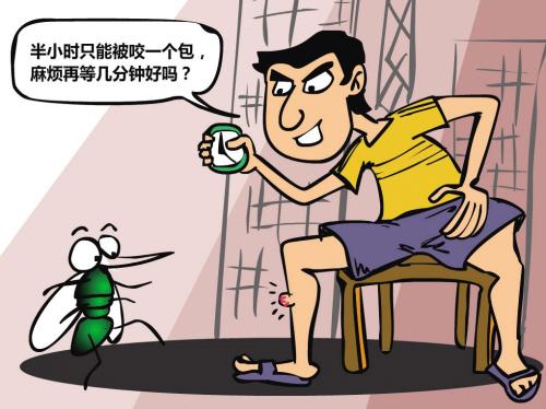 动漫 卡通 漫画 头像 500_374