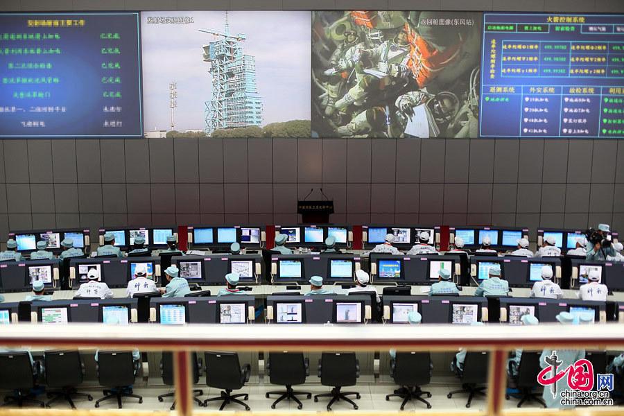 神舟十号飞船发射取得圆满成功 - 人在上海  - 中華日报Chinadaily