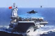 """中国首艘航母""""辽宁""""号入列"""