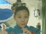 中国首次太空授课将于6月20日10时许进行