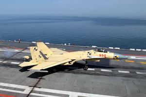 歼-15首次驻舰 从辽宁舰起降照片曝光