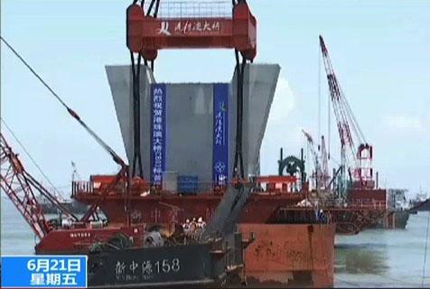 广东 港珠澳大桥深海区首个桥墩安装成功