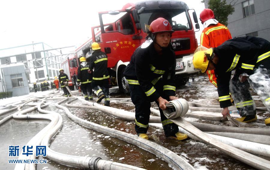 上海金山一化工厂发生火灾 6人在事故中受伤