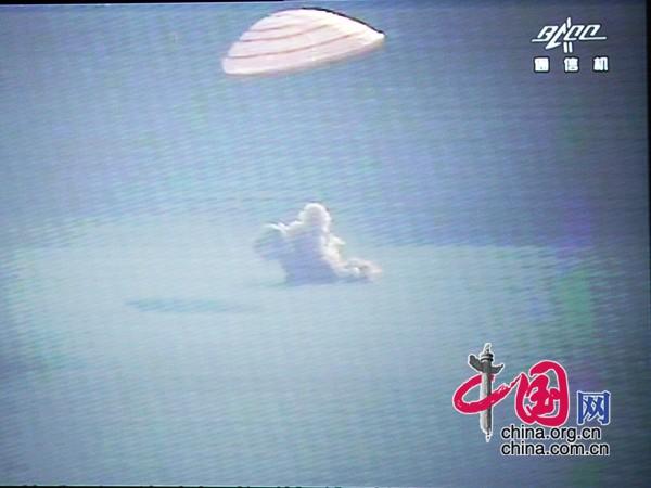 返回艙落地瞬間 中國網 寇萊昂