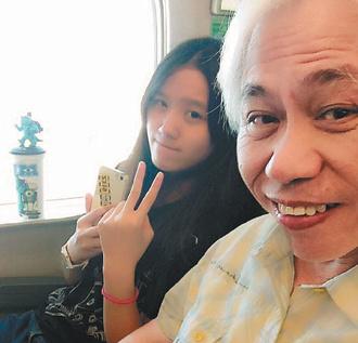 爷孙恋受关注台57岁音乐人和17岁女友晒恩爱