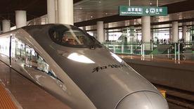 寧杭高鐵試運作 全線採用新型動車組