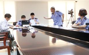 世界奢侈品协会被指山寨组织北京工商局拟吊销执照