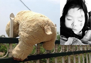南京饿死幼女该起诉谁
