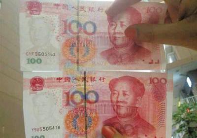 北京现C1F9高仿百元假币 使用者自称取自ATM机