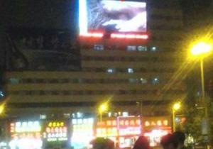 火车站大屏幕播金瓶梅 网友:不是临时工就是黑客