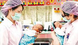 台灣將全面禁止醫院通過採母血進行胎兒性別鑒定