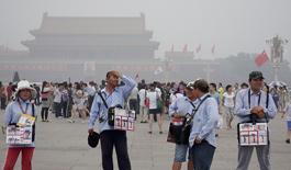 北京再遭重污染天氣 處於6級嚴重污染級別