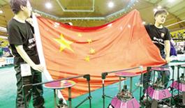 中國學子在機器人世界盃足球賽奪冠