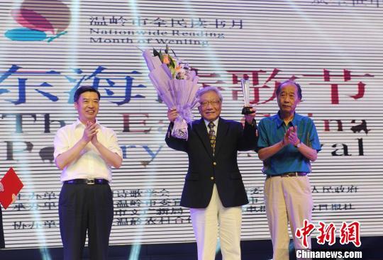 浙江温岭全民读书月活动 台湾澳门诗人齐助阵