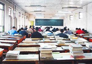 支招:高考生如何選擇復讀學校