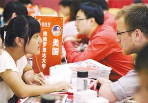 高考落榜生出國留學要因人而異