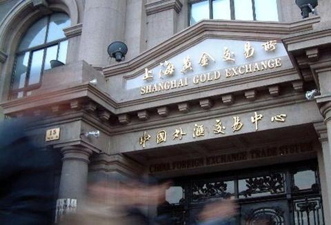 上海黄金期货交易所金银夜盘交易正式上线_视