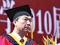 华中科技大学校长李培根:母校是你一天骂8遍但不许别人骂的地方