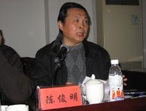"""成都理工大学文法学院院长陈俊明:""""三高""""族亮得太剌眼 会遭""""眼花者""""围殴"""