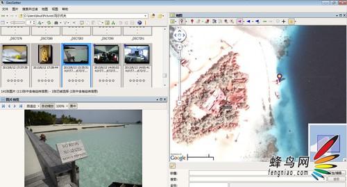 旅行摄影必备 Prazi GPS接收器试用体验