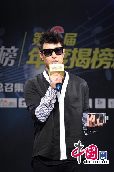 城市至尊音乐排行榜_第六届城市至尊音乐榜揭榜 潘玮柏抱得三奖归_ 视频中国
