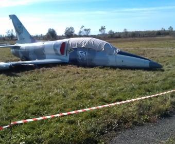 成都飞机坠毁型号
