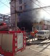 北京蛋糕店爆炸