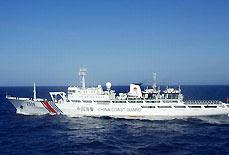 中国海警船第一次现身钓鱼岛海域
