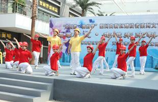 天津滨海高新区汇聚正能量 唱响中国梦