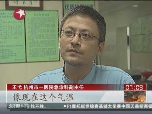 """杭州:大妈为省电费不开空调 患""""热射病""""生命垂危(视频截图)"""