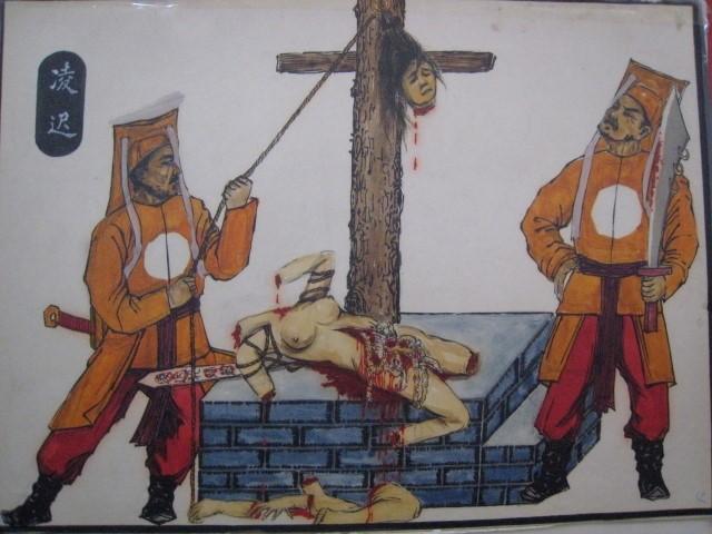 中国 古代/他听人说受了刑伤后饮小便可以止疼解毒,就把自己用的竹杖浸在...